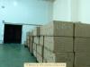 hsa main storage 02
