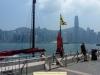 hk part three 39